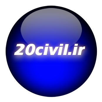 20civil.ir